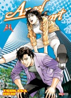 Manga - Manhwa - Angel Heart Vol.31