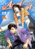 Manga - Manhwa - Angel Heart - 1st Season jp Vol.31