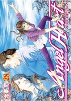 Manga - Manhwa - Angel Heart - 1st Season jp Vol.28