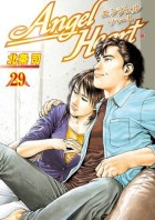 Manga - Manhwa - Angel Heart - 1st Season jp Vol.29