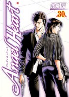 Manga - Manhwa - Angel Heart - 1st Season jp Vol.30