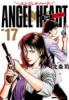 Manga - Manhwa - Angel Heart - 1st Season - Tokuma Shoten Edition jp Vol.17