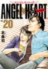 Manga - Manhwa - Angel Heart - 1st Season - Tokuma Shoten Edition jp Vol.20