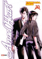 Manga - Manhwa - Angel Heart Vol.30