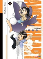 Angel Heart - 2nd Season Vol.13