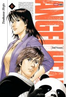 Angel Heart - 2nd Season Vol.6