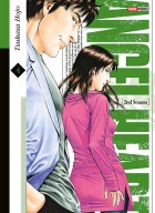 Angel Heart - 2nd Season Vol.4