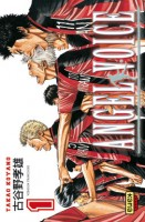 Manga - Manhwa - Angel voice Vol.1