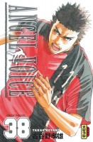 manga - Angel voice Vol.38