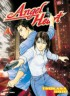 Manga - Manhwa - Angel Heart Vol.4