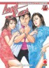 Manga - Manhwa - Angel Heart it Vol.24