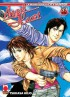 Manga - Manhwa - Angel Heart it Vol.39