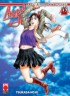 Manga - Manhwa - Angel Heart it Vol.43