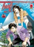 Manga - Manhwa - Angel Heart it Vol.61