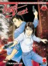 Manga - Manhwa - Angel Heart it Vol.7