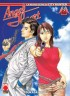 Manga - Manhwa - Angel Heart it Vol.9