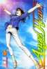 Manga - Manhwa - Angel Heart - 1st Season jp Vol.27