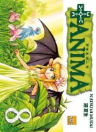 Manga - Manhwa -+Anima Vol.8