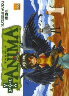 Manga - Manhwa - +Anima Vol.1