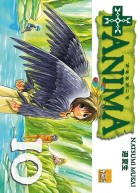 Manga - Manhwa -+Anima Vol.10