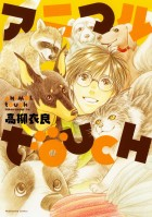 Animal Touch jp