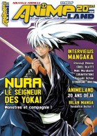 Manga - Manhwa - Animeland Vol.168