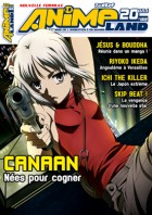 Manga - Manhwa - Animeland Vol.169
