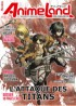 Manga - Manhwa - Animeland Vol.199