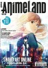 Manga - Manhwa - Animeland Vol.215