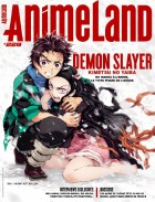 manga - Animeland Vol.228