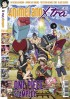 Manga - Manhwa - Animeland X-Tra Vol.55