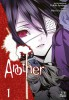 Manga - Manhwa - Another Vol.1