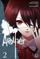 Mangas - Another Vol.2