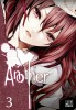 Manga - Manhwa - Another Vol.3