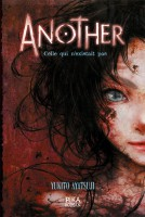Mangas - Another - Roman Vol.1