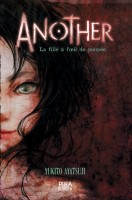 Mangas - Another - Roman Vol.2