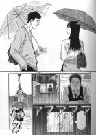 Image supplémentaire KOI WA AMEAGARI NO YONI ©2015 Jun MAYUZUKI/SHOGAKUKAN