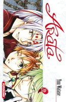 Manga - Manhwa -Arata Vol.20