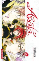 Manga - Manhwa -Arata Vol.21