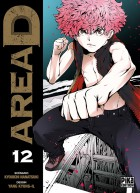 Manga - Manhwa -Area D Vol.12