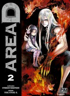 Mangas - Area D Vol.2