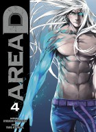 manga - Area D Vol.4