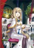 Manga - Manhwa - Aria - The Masterpiece jp Vol.2