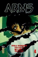 Manga - Manhwa - Arms Vol.4