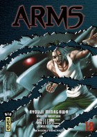 Mangas - Arms Vol.18