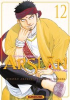 Manga - Manhwa -The Heroic Legend of Arslân Vol.12