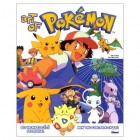 Manga - Manhwa - Pokemon - Artbook