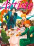 Manga - Manhwa - Artiste - Un chef d'exception Vol.3
