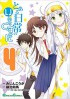 To aru nichijô no index-san jp Vol.4