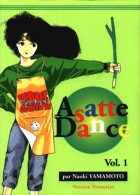 manga - Asatte dance Vol.1